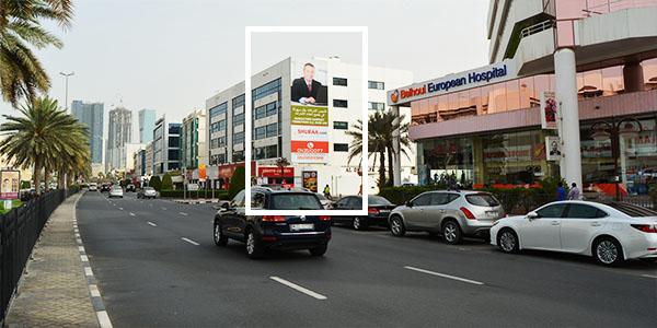 Advertising on Al Diyafah St
