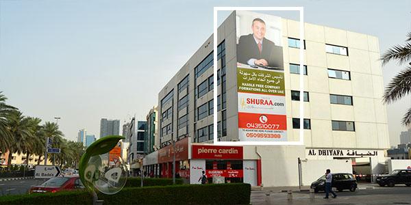 Al Diyafah St Advertising