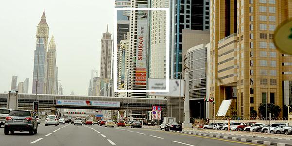 Naseema Tower Advertising