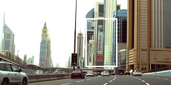 Naseema Tower Dubai