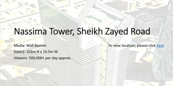 Naseema Tower Sheikh Zayed Road