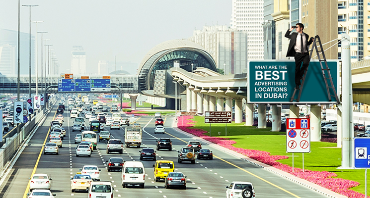 What are the best advertising locations in Dubai?