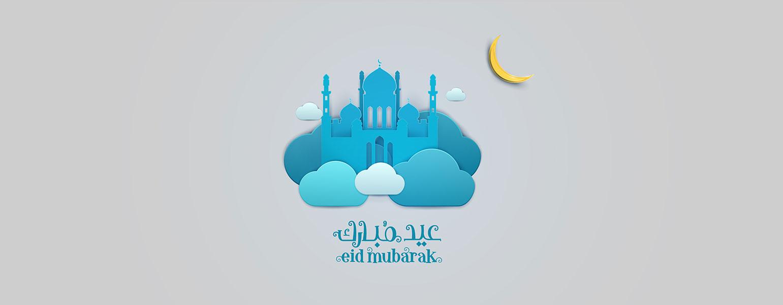 Eid Mubarak - Shura Advertising Dubai, UAE