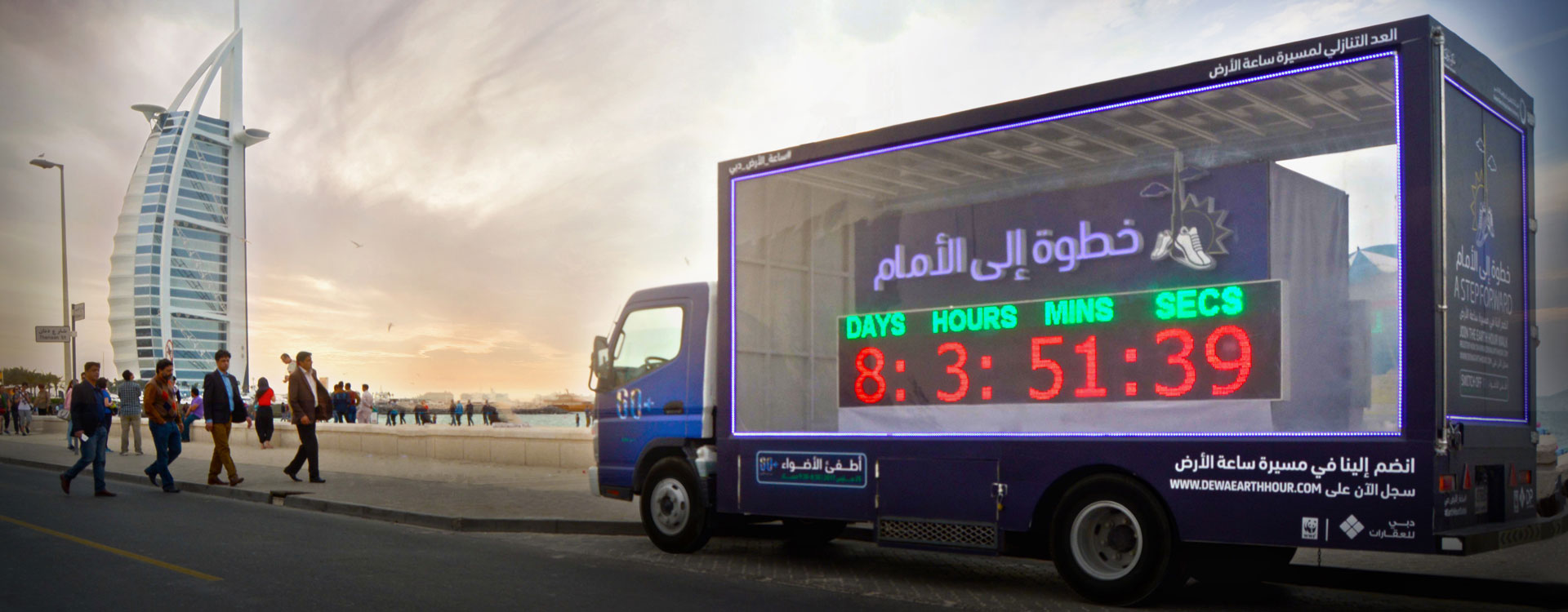 OOH advertising dubai, UAE
