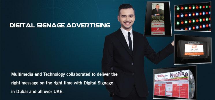 Effectiveness of Digital Signage Advertising in UAE
